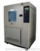 IP56/IP66防护等级防尘防水试验设备