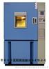 低温试验箱/低温实验箱/低温箱