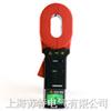 ETCR2000B(防爆型) 钳形接地电阻仪