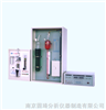 GQ-2D physical and chemical analyzer