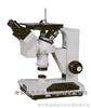 目倒置金相显微镜