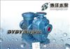 25ZXL3.2-20ZXL.ZWL直联式自吸泵