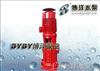 XBD2.2/5-50×2XBD-L型立式消防泵