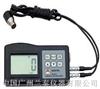 兰泰超声波测厚仪TM-8812
