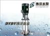 QDL2-20厂家QDLF型不锈钢多级离心泵