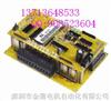 SL1S-16MR-B三凌单板PLC可编程控制器