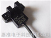 F&C嘉准 FC-SPX305凹槽型光电开关