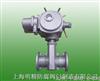 GJ941X-10电动管夹阀