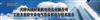 6FC4801-1AY00-4AU2西门子伺服系统