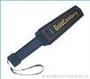 手持式金属探测器,电子探测器,金属探测棒