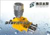 2J-X 3.2/502J-X系列柱塞式计量泵
