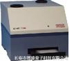 生物芯片荧光扫读仪/长春博盛量子科技有限公司