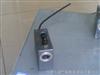 90458-0601传感器,T+H条型码传感器,TH条型码传感器90458-0601