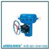 ZHA/B气动薄膜执行器