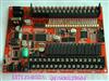 SL1N-40MR-B完全兼容三菱軟件國產單板PLC