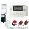 天津红外线报警器天津无线报警器天津无线监控系统天津硬盘录像机