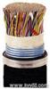 �V用通信��|MHYA32-80X2X0.8