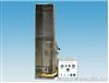 电线电缆垂直燃烧试验机/垂直燃烧试验机