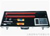 SHX-2000YIII高压无线核相器
