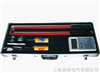 SHX-2000YIII无线高压核相仪