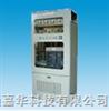 JYD-2000低�号潆�柜