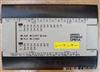 CPM1A-30CDR-A欧姆龙PLC