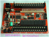 三凌雙串口功能板式PLC可編程控制器