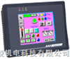 威綸MT506MV觸摸屏