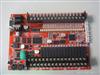 國產三凌板式自帶6路模擬量功能PLC
