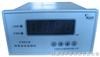 ZT6503型油箱油位監控儀,油位監控儀
