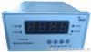 ZT6201型軸向位移監控儀,生產軸向位移監控儀,軸向位移監控儀廠家