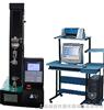 QJ210拉力测试仪生产商