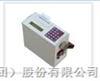 BST-100A 便携式超声波流流量计