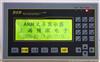 POP-HMI 人机界面D型(双串口文本显示器)