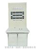 KTC-Ⅱ-直形带橱控制台