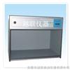 中山珠海江门开屏标准对色灯箱,电子灯箱,标准对色箱,验箱标准