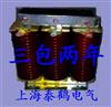 串��抗器