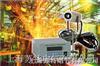 ZX-30红外测温仪
