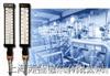 工业温度计