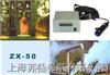 ZX-50红外线测温仪