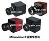 MVCCD相机,CCD摄像机,CCD摄像头