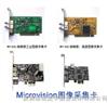 RGB采集卡RGB图像采集卡VGA采集卡VGA采集压缩卡