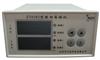 ZT6302型振動監控儀,振動監控儀價格,振動監控儀廠家
