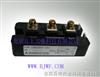 CM600HU-12H(F)供应三菱IGBT模块