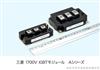 CM200HA-24H供应三菱IGBT模块