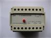 ZT-B20型軸振動變送器