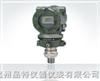 EJA430压力变送器