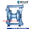 QBS新型不锈钢气动隔膜泵