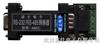 485A1工业型无源一体式RS232转RS485转换器(增强型、1800米)