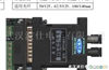 OPT485S RS232/光纤 RS485/光纤 RS422转单模光纤转换模块